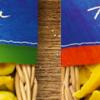 Thumbnail image for Pasta Italia von hilcona gratis testen dank Geld-zurück-Aktion